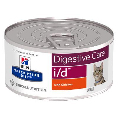hills digestive care i d chat
